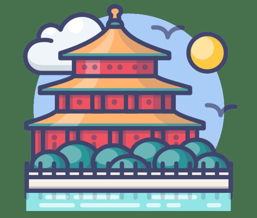 14 Mobil casinon i Kina 2021